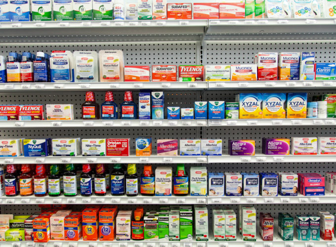 Get over the counter medication you want at a price you'll love at Wiley's